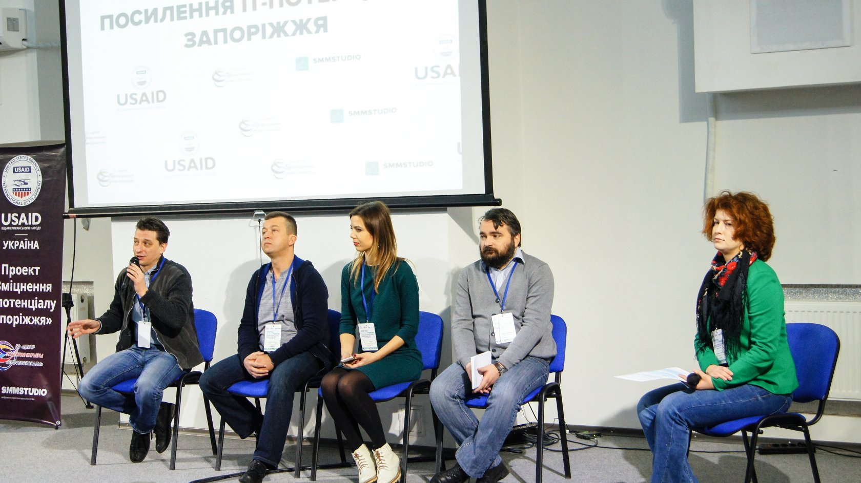Digital Active Forum