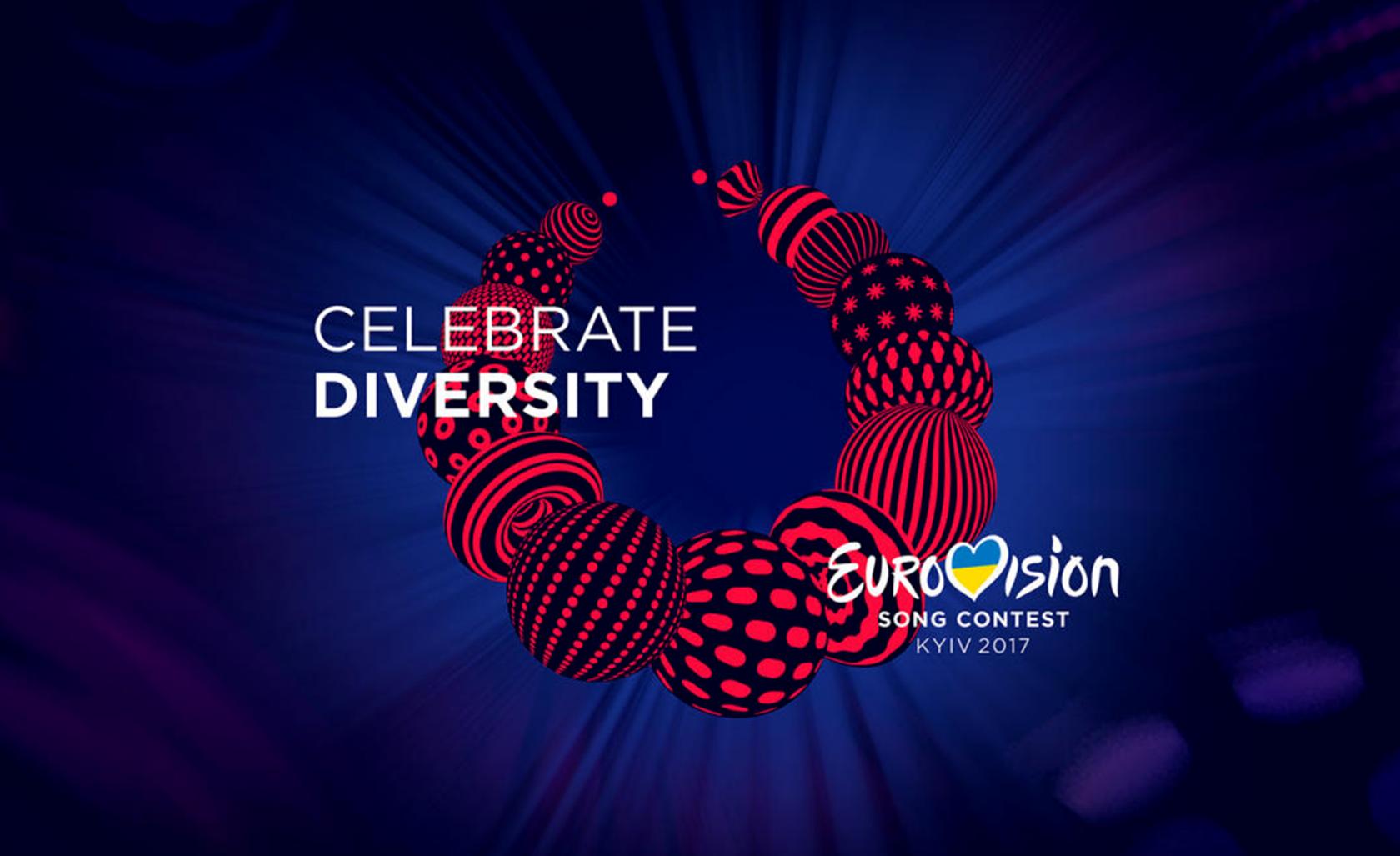 Слоган и лого Евровидение-2017: мнение экспертов
