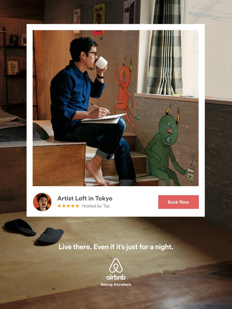 Промо Airbnb