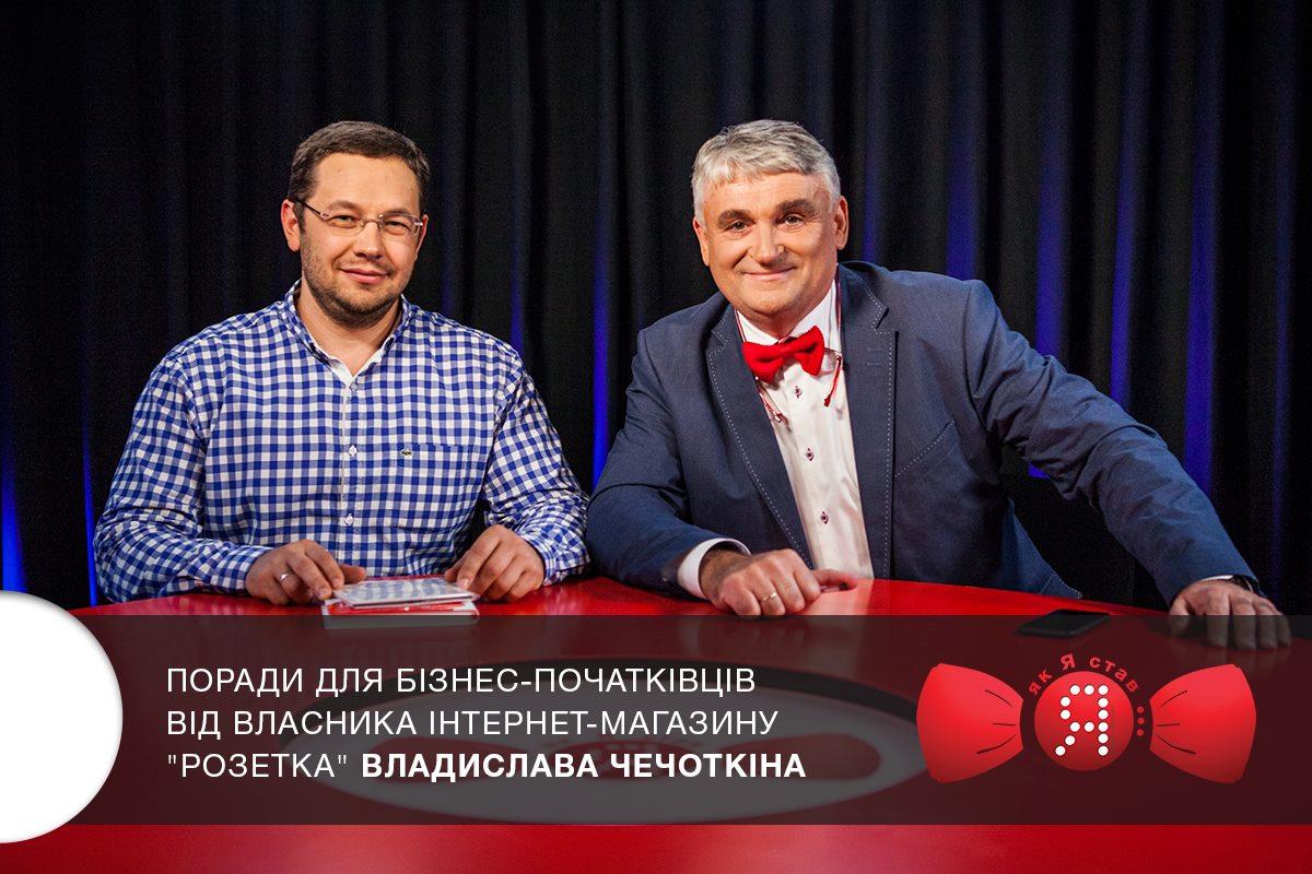 yakyastav2