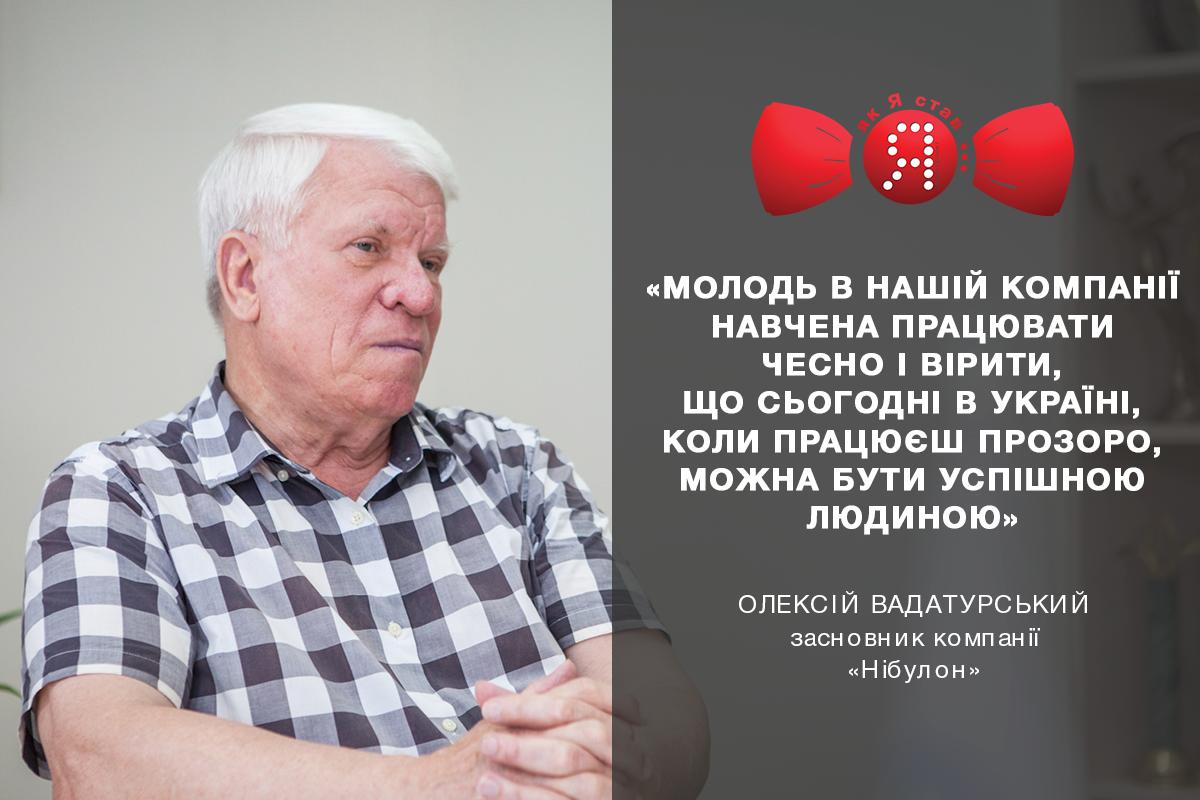 yakyastav3