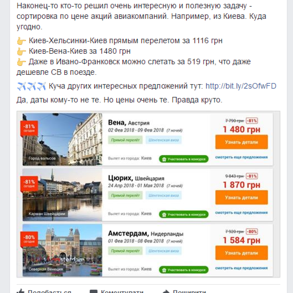 Artur Orujaliev Вчера от Victor Vella узнал про каталог скидок...