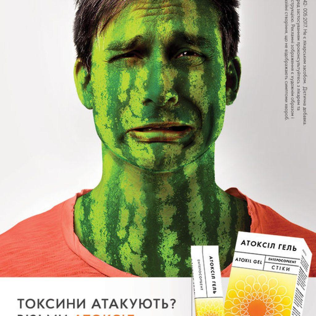 Арбуз. Реклама Vandog Agency  для сорбента «Атоксил», 2017 год