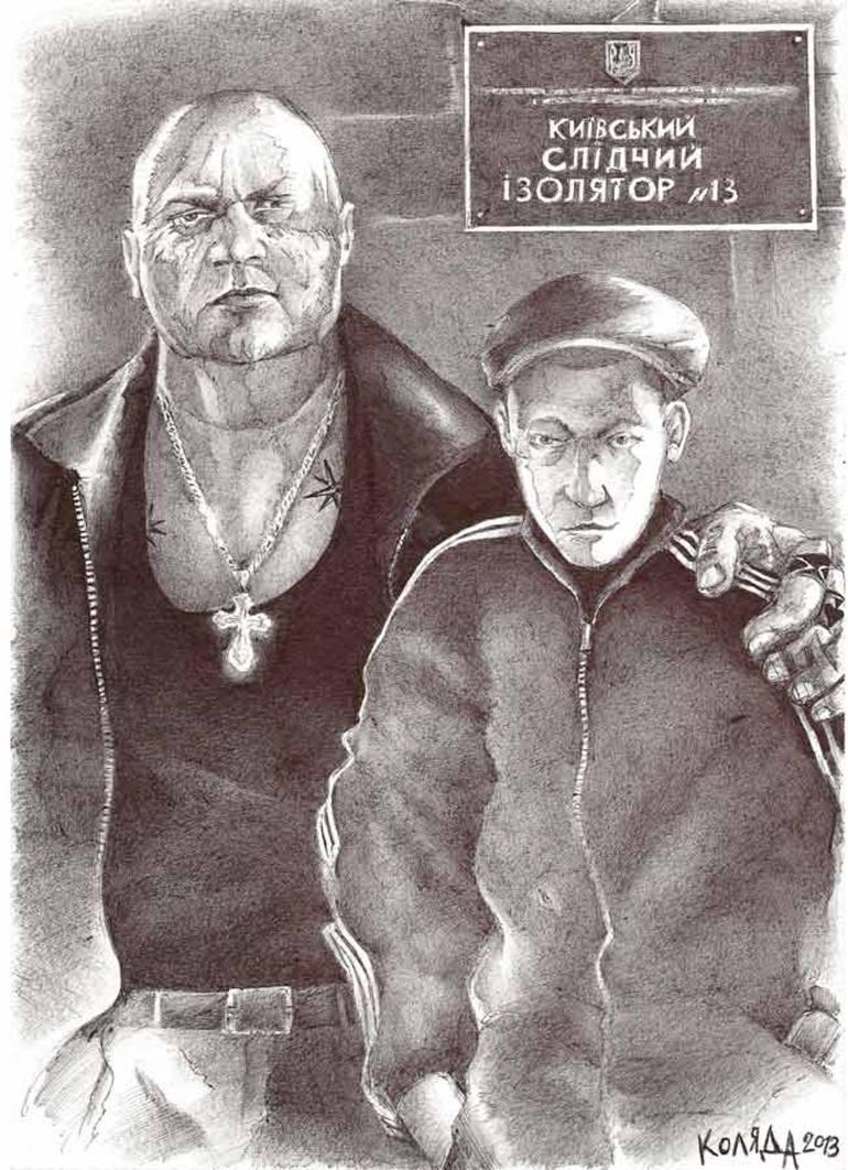 Здесь и на обложке Facebook автор произведения - Сергей Коляда, www.saatchiart.com/Kolyada