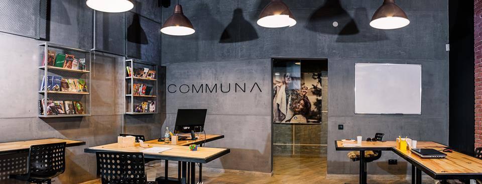 CoMMuna по ул. Кольберга 3. Фото: facebook.com/coworkingcommuna