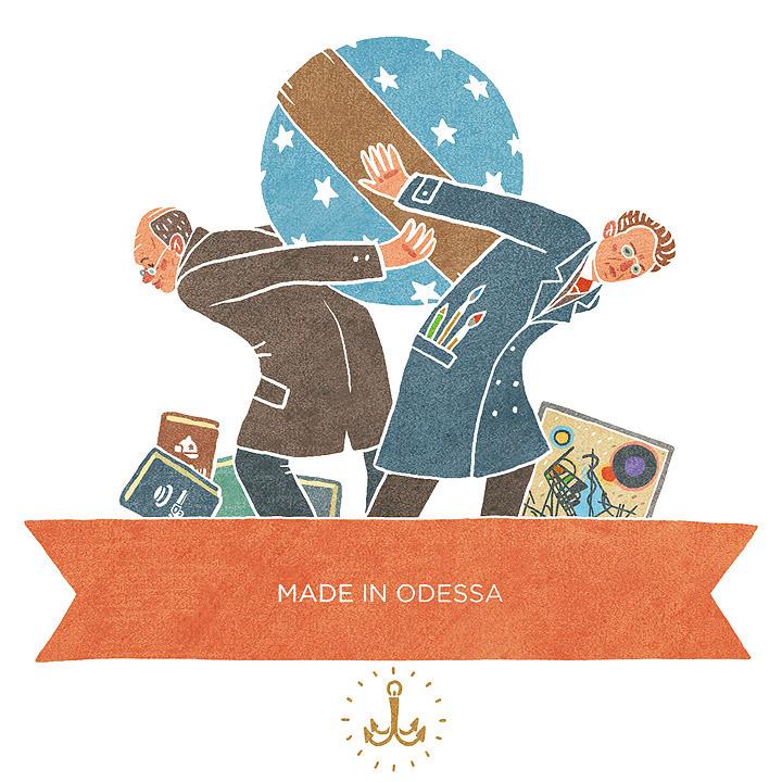 Олег Андреев, календарь «Сделано в Одессе», 2017