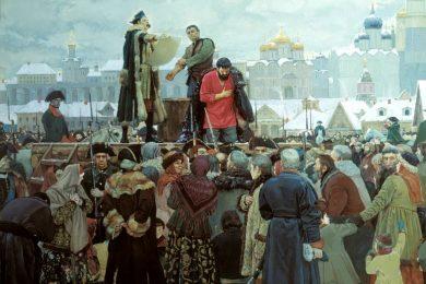 Виктор Маторин - Прости, народ православный.
