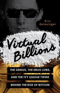 Виртуальные миллиардеры