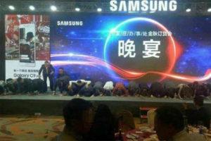 Samsung на коленях