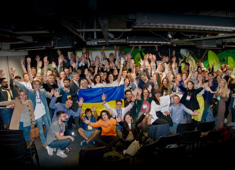Украинцы в Лиссабоне на WebSummit