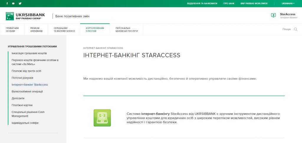 StarAccess