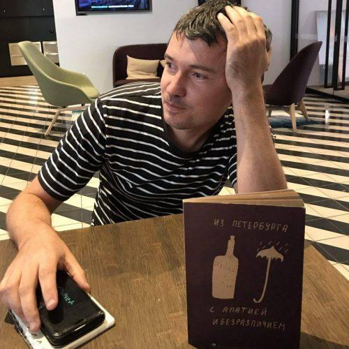 Евгений Медведников, основатель компаний «StaffCop» и «UniSender», директор по международному развитию сервиса «SendPulse», частный инвестор