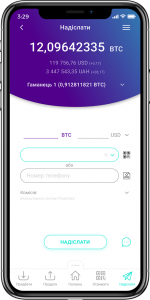 PrivatCoins