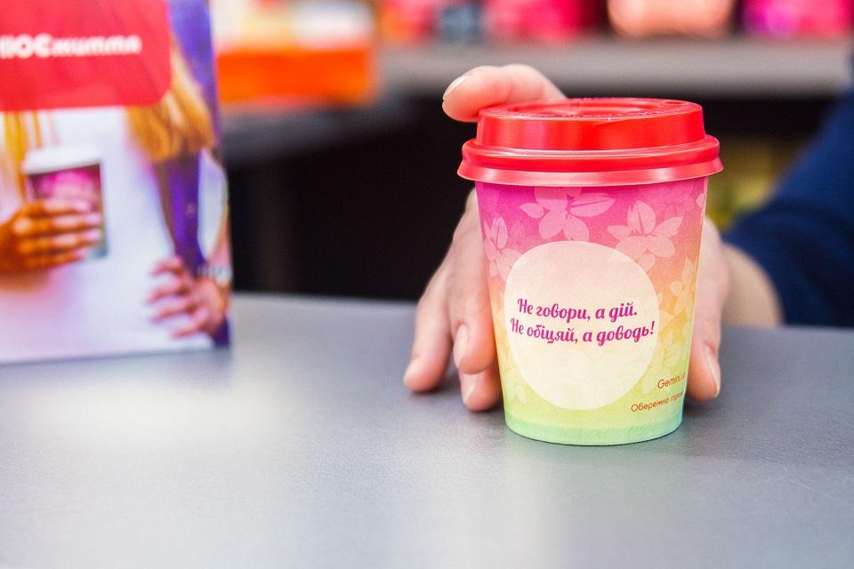 Как кофейный бренд Gemini увеличил продажи в пять раз с помощью эмоционального маркетинга