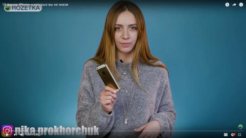 Ника Прохорчук, видеоблогер Rozetka.ua