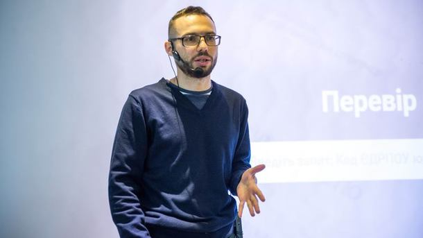 Сергей Мильман, основатель проекта