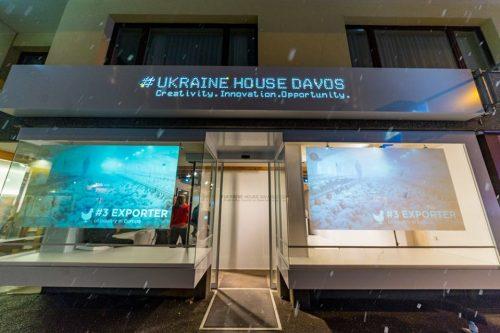 "Андрей Колодюк: ""Давос показал: хватит экспортировать мозги, пора экспортировать проекты"""