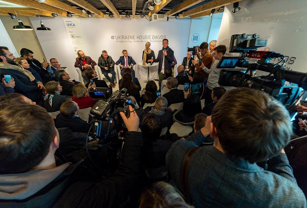 Дискуссии на украинской панели в Давосе