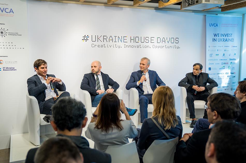 Дискуссии в Давосе