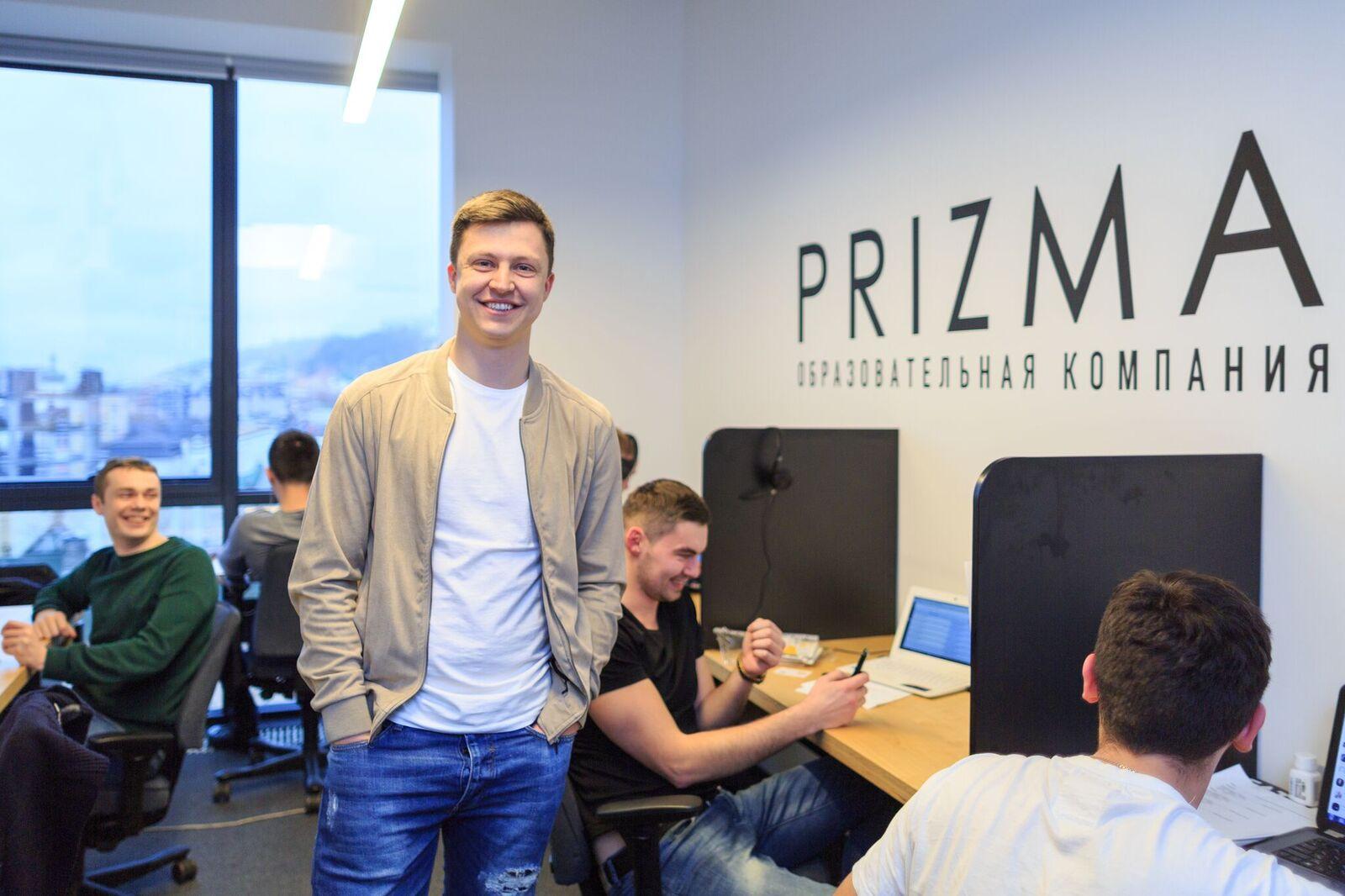 Над проектами PRIZMA под руководством Артема Майдана работает команда из 15 человек
