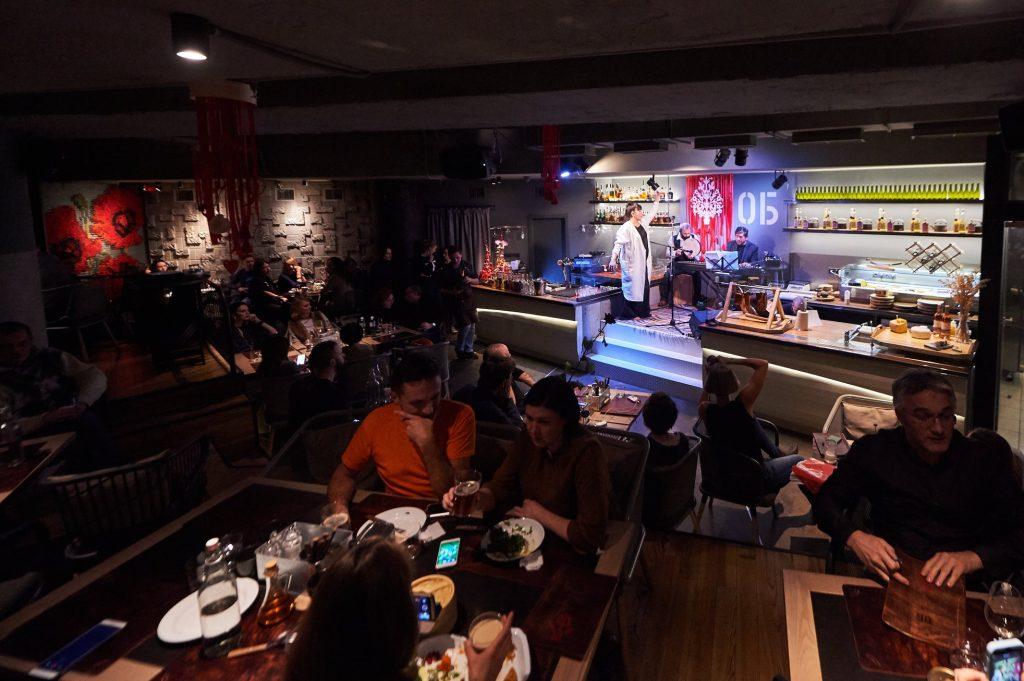 Ресторан «Остання Барикада»