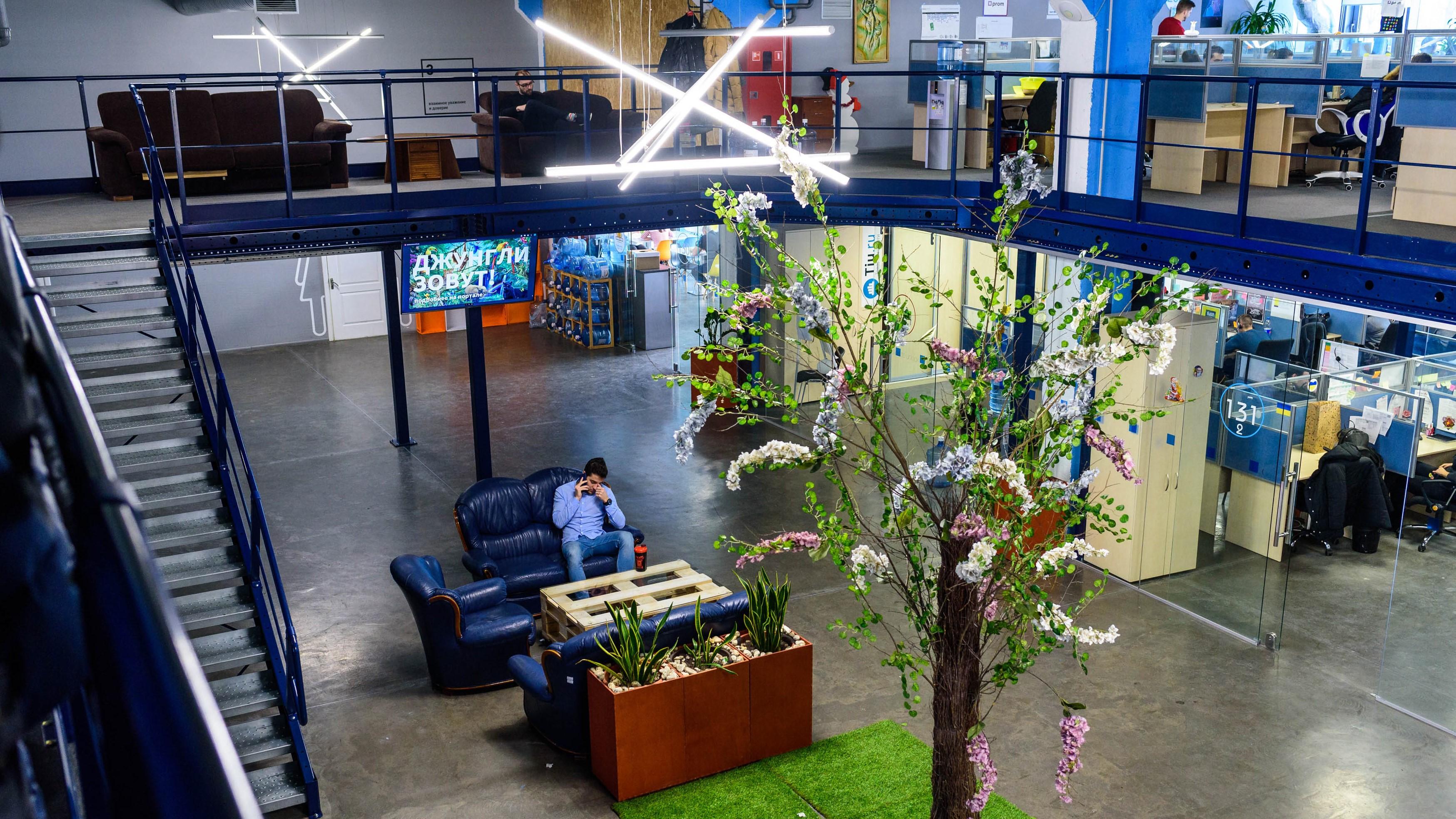 Офис EVO