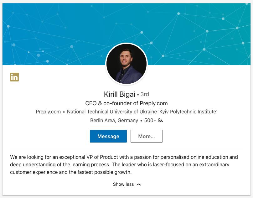 Профиль в LinkedIn