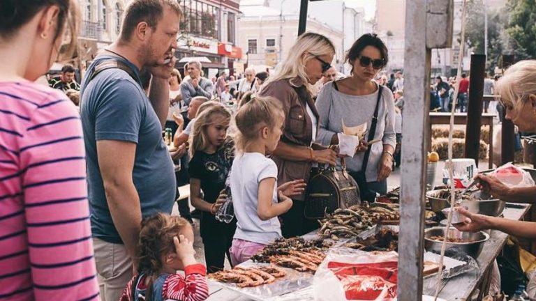 Фестиваль Made in Ukraine