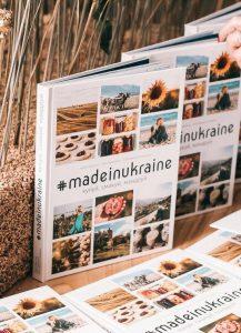 Книга «#madeinukraine: купуй, смакуй, мандруй»
