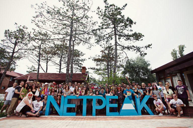 Празднование 7-летия Netpeak. В команде — около ста человек