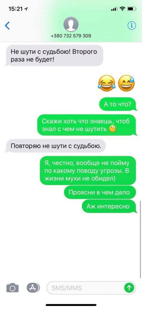 Угрозы адвокату Федоркину