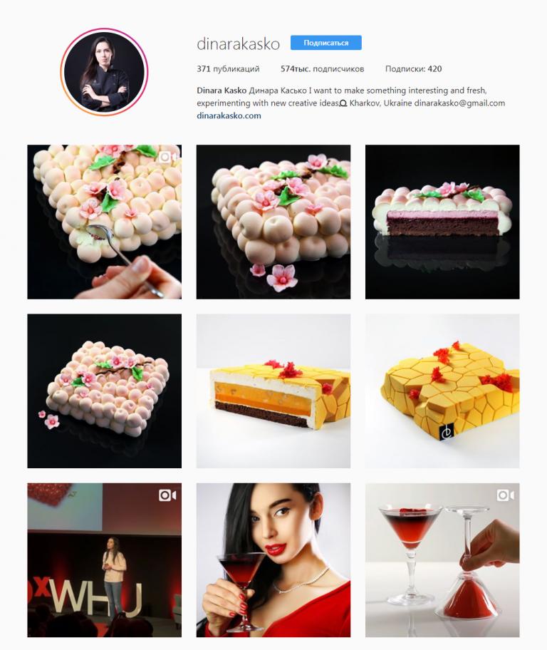 Страница в Instagram Динары Касько (@dinarakasko)