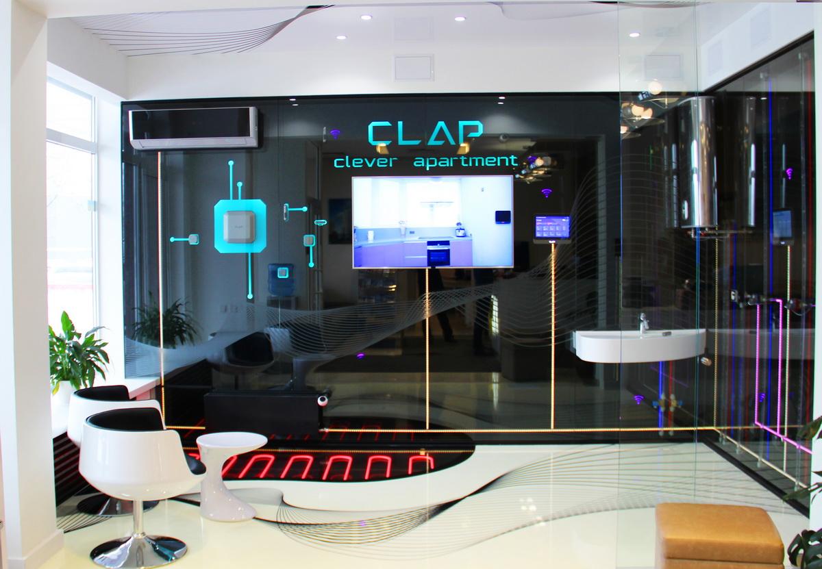 Система умного дома CLAP