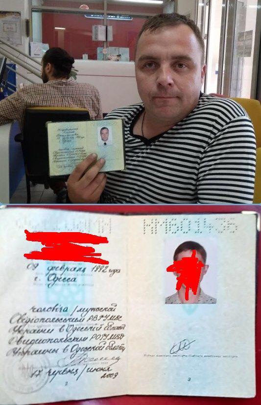 Злоумышленник хотел получить в Monobank кредитную карту с лимитом в 5 тыс. грн