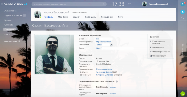 На каждый контакт Александр Дзюба и его команда заводят отдельную карточку в «Битрикс24»