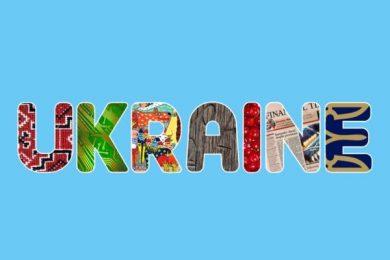 Как менялся логотип Украины