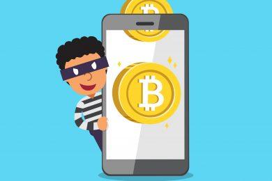 Мошенничесто с криптовалютой