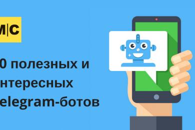 Telegram-боты