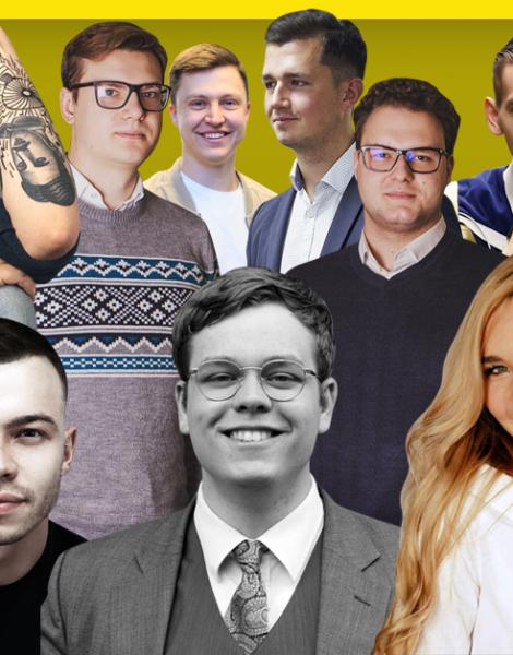 Рейтинг молодых предпринимателей «Новые лица»