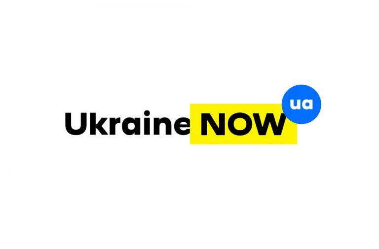 Бренд Украины от Banda