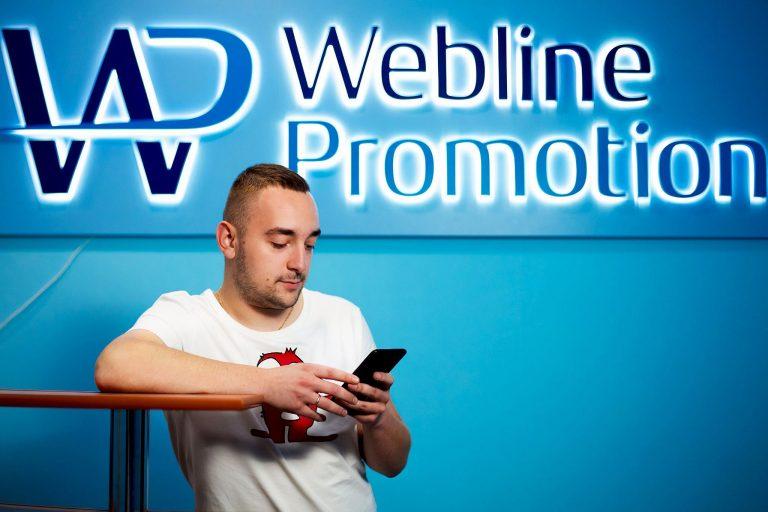 Виталий Кравченко, Webline Promotion