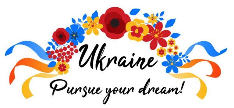 Альтернативный логотип Украины