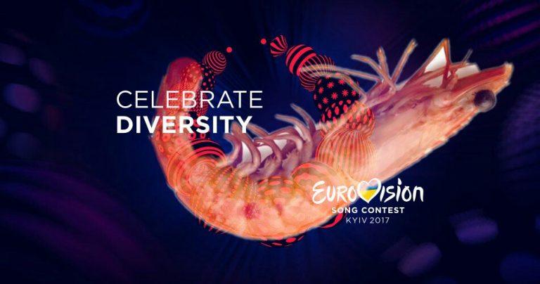 Логотип «Евровидения» и креветка