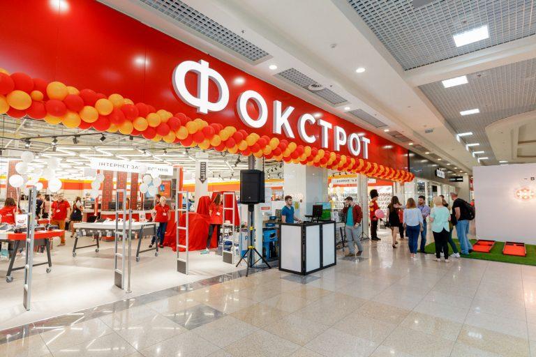 «Фокстрот» хочет развивать культуру шопинга и вызвать у клиентов желание возвращаться в магазины