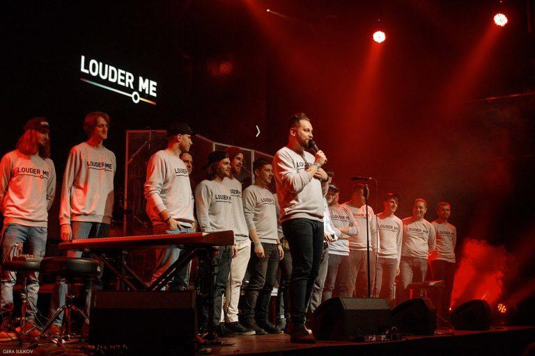 Команда Louder.me на релиз-пати проекта в Киеве, 2018. Фото: Гера Суликов
