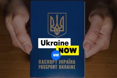 Украинцы создали приложение, чтобы показать всему миру логотип Ukraine NOW. Вот как оно работает