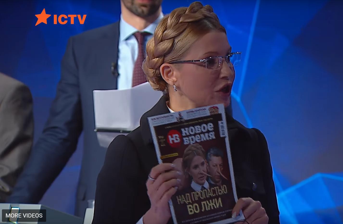 Юлия Тимошенко комментирует результаты рейтинга VoxCheck