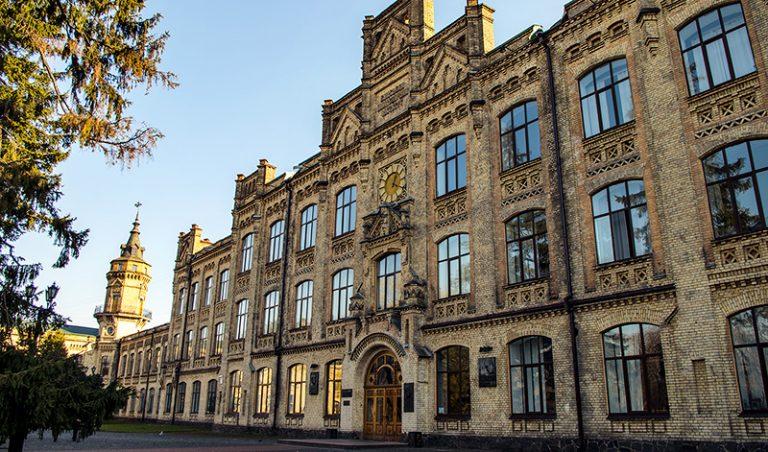 Национальный технический университет Украины «Киевский политехнический институт имени Игоря Сикорского»