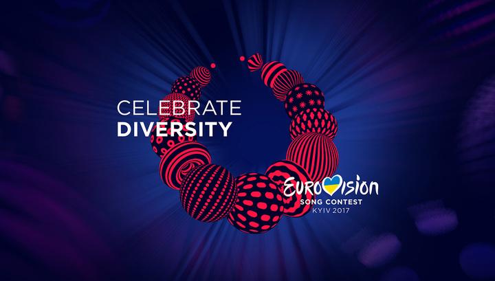 Оригинальная версия логотипа «Евровидения»