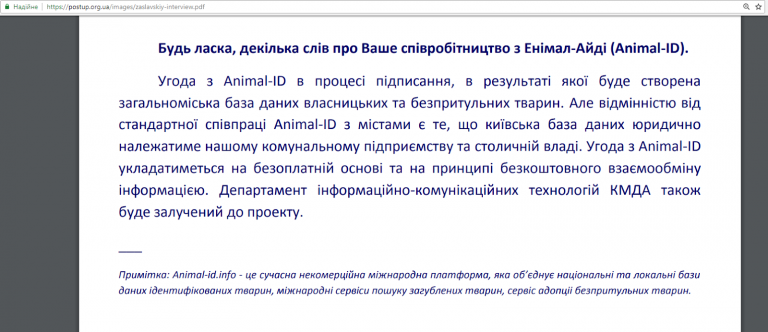 Из интервью с Михаилом Заславским